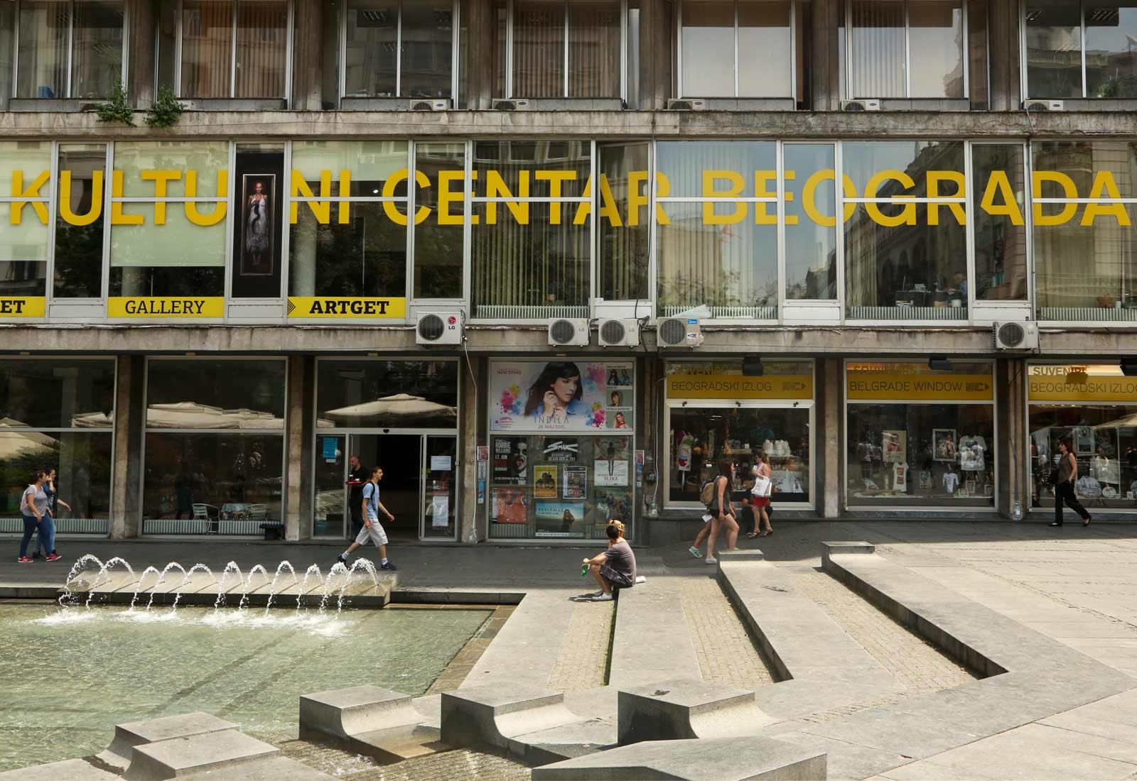 The Belgrade Cultural Centre