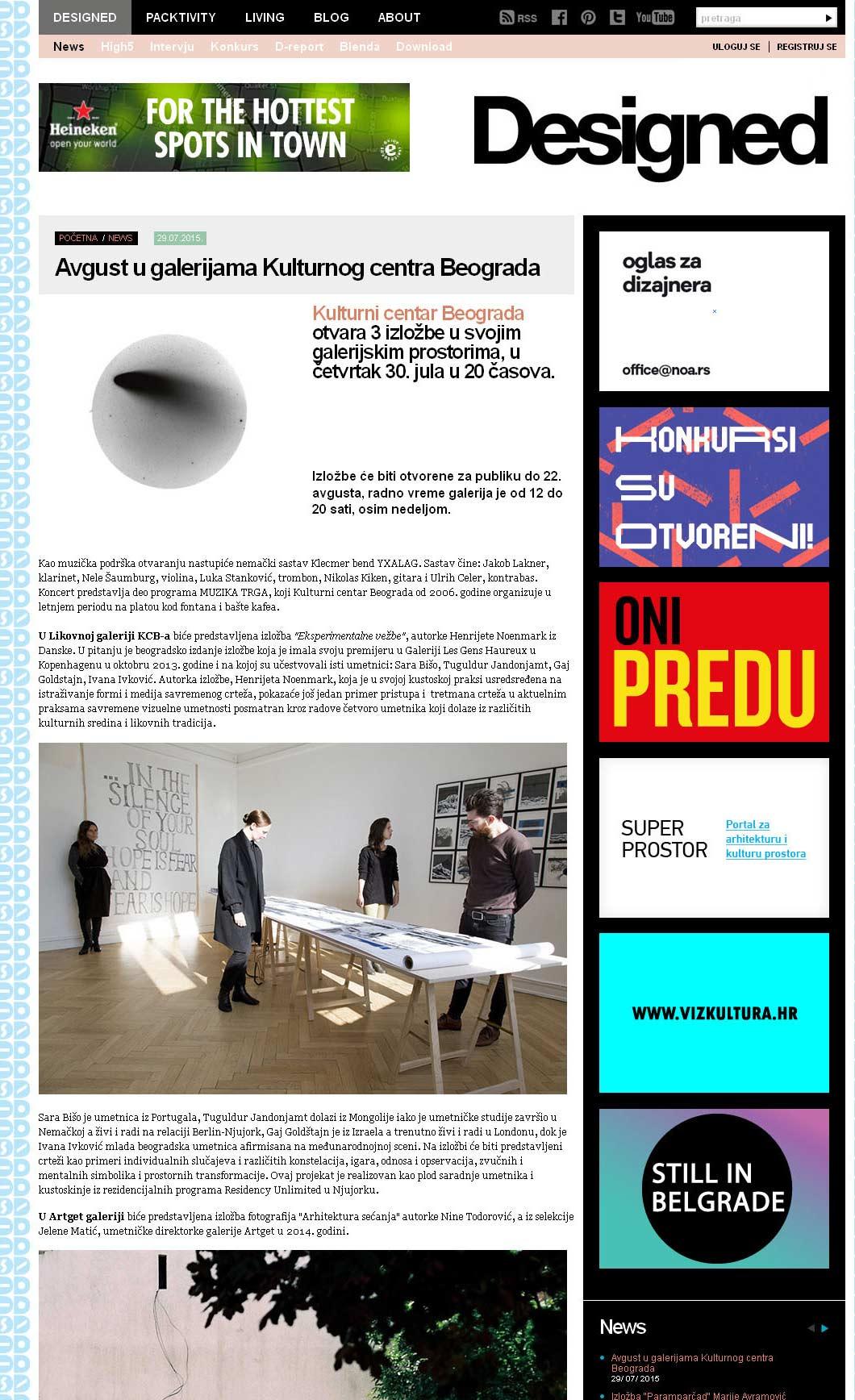 2907---designed.rs---Avgust-u-galerijama-Kulturnog-centra-Beograda