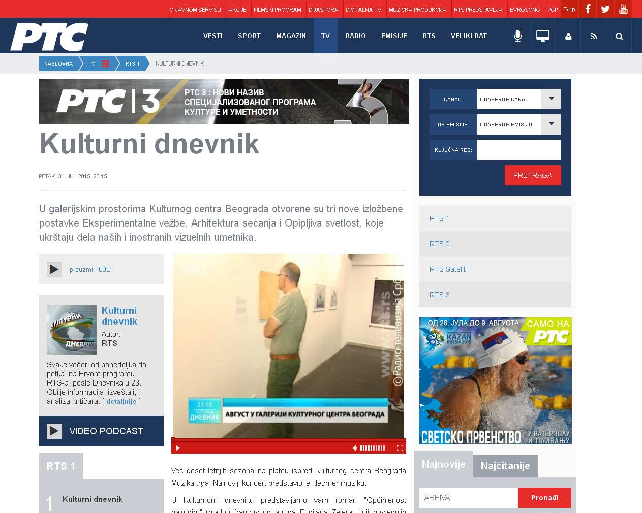 3107---rts.rs---Kulturni-dnevnik